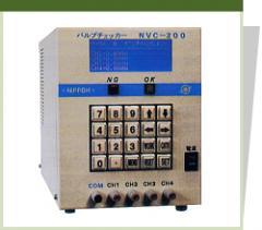 Bulb Checker NVC-200
