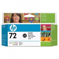 HP T1200 / T1120 / T770 / T620 Ink
