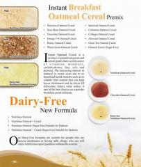 Oatmeal Cereal