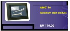 Aluminium crest product (Kriss 2)