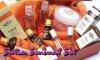 Sensual aromatherapy oil