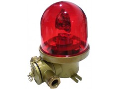 Signal light red