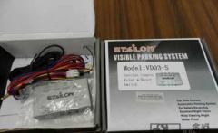 Epsilon visible parking system camera relay w/