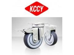 Castor KCCY