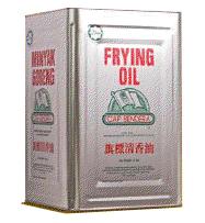 JGQ™ Frying Oil