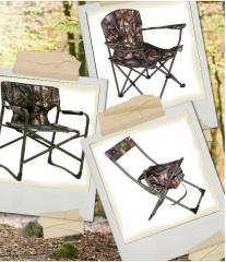 Camouflage chairs