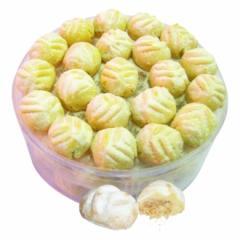 Handmade Cookies Makmor (Inti Kcang)