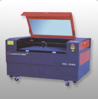 Machines Cutting Laser CO2 Laser Engraving and