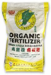 Organic fertilizers Green Eagle