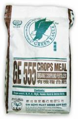 Organic fertilizers (compound) - Crops Meal