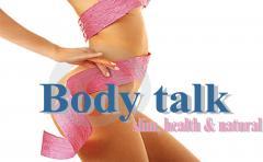 """Dietary fiber """"Body Talk"""""""