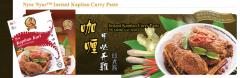 Food flavors Nyor Nyar™ Instant Kapitan Curry Paste