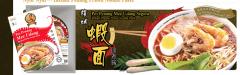 Food flavors Nyor Nyar™ Instant Penang Prawn Noodle Paste