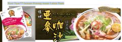 Food flavors Nyor Nyar™ Instant Penang Asam Laksa