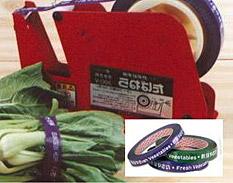Vegetable Tape & Dispenser