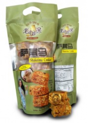 Cookie biscuit - Shakeima Cookie - (5 cereals)