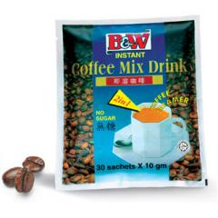 2 in 1 Instant Coffee Mix