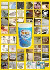 Home-Master Detergent