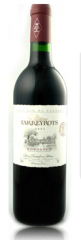 France Wines  Chateau Tarreyrots Bordeaux Superieur- 2005