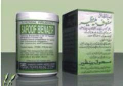 SAFOOF-E-BENAZIR