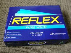 Reflex Ultra White Copy Paper 80gsm/75gsm/70gsm