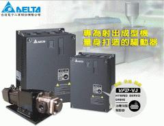 Energy Saving Delta Hybrid Servo