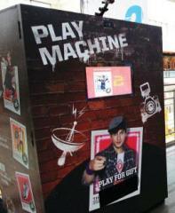 Multimedia Touch Screen Vending Machine