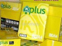 IK Plus A4 Copy Paper 80gsm/75gsm/70gsm