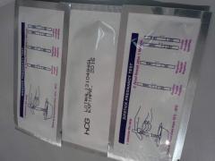 Quality Pregnancy Test