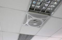 Pola power saving fan