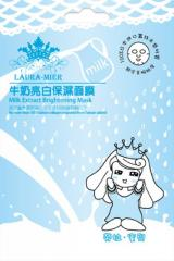Laura-Mier Milk Extract Brightening Mask (10 pieces pack)