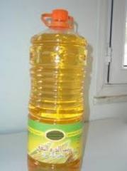 Refind vegetable oil