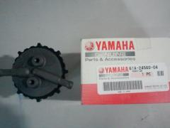 Outboard spare part