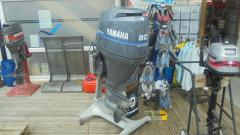 All Kinds of Boat Engines