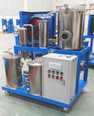 Vacuum Dehydrating Machine