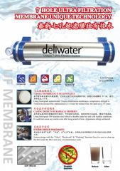 7 Hole Ultra Filtration membrane