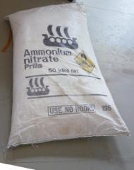 High Purity ammonium Nitrate Fertilizer Of