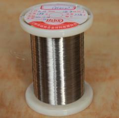 Copper Nickel Alloy - CuNi2