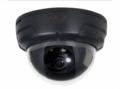 Vandalproof Camera MDC-7220FDN
