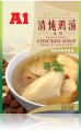A1 Chicken Soup Herbs & Spices Mix