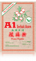Prune Powder • 450G