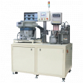Rotary Inspection System