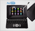 Pal365 - Your Everyday Learning Pal