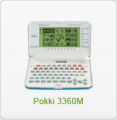 Pokki 3360M