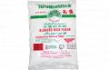 Peacock Rice Flour