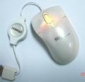 Edge Laser Mouse