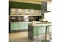 Image Range Kitchen Furniture
