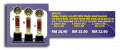 Pattern Trophy (Red)