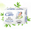 Beauty Soap (2X Moisturising)