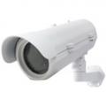 IP Camera HSG1